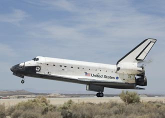 nasa shuttle atlantis patience